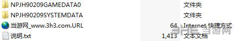 最终幻想:零式HD夏装全收集大量金钱存档截图2