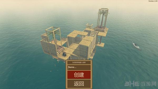 船长漂流记LMAO中文汉化补丁截图0