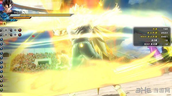 龙珠:超宇宙2贝吉特动作MOD截图1