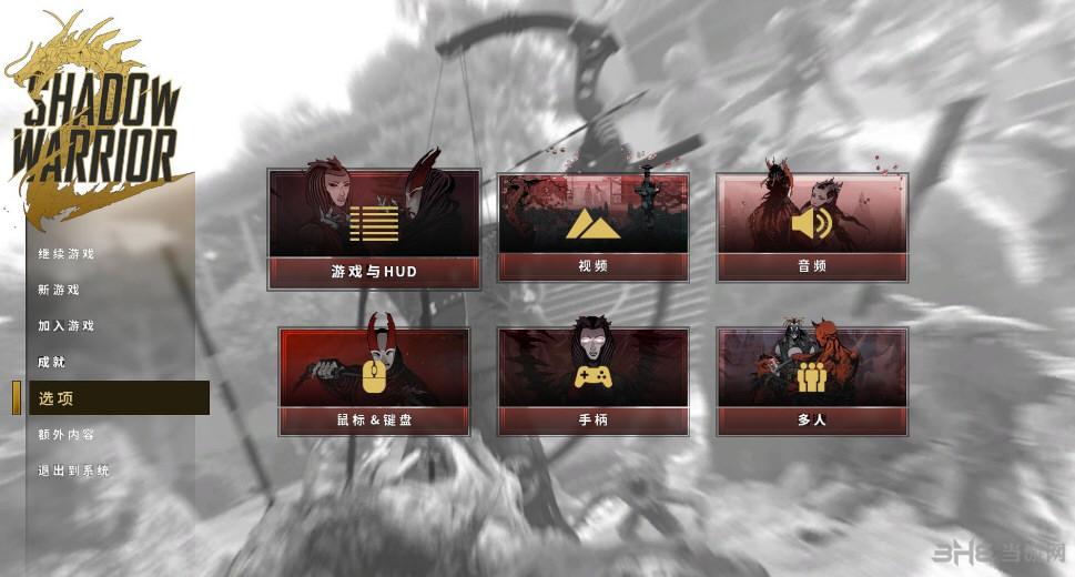 影武者2修复画面模画面糊锐化补丁截图0