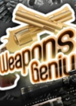 武器天才(Weapons Genius)PC硬盘版