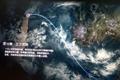 最终幻想15如何利用BUG卡进帝国大陆攻略详解