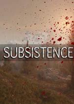 生存边缘(Subsistence)测试版Build20170608