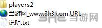 使命召唤13:无限战争全流程通关专家难度解锁存档截图1