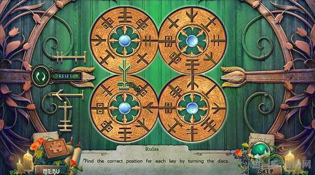 女巫的遗产9:虚幻之都截图2