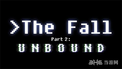 坠落2解放游戏图片