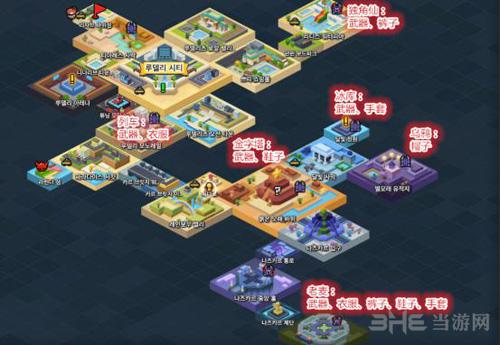 冒险岛2极限套怎么获得 冒险岛2极限套装获得方法介绍