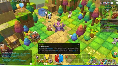 冒险岛2启灵师极限套属性介绍 启灵师极限套装出处及效果一览