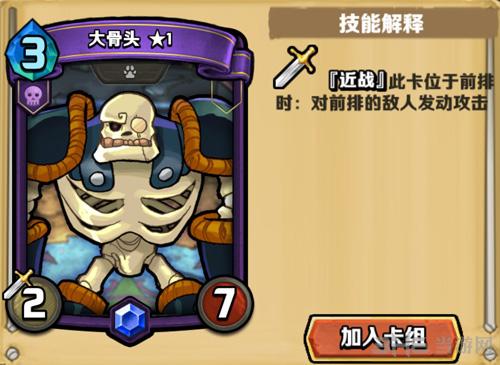 卡片怪兽金币怎么得 卡片怪兽金币获得方法