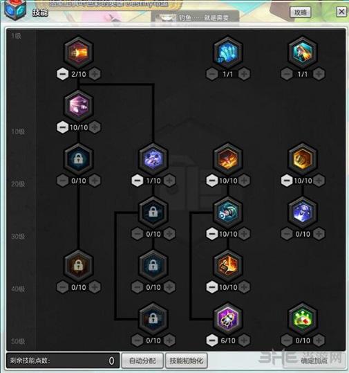 (重炮手PVP加点总览) 在上图(图1)中推荐的PVP技能加点中,玩家角色等级为54级,所拥有技能点正好能够将当前所需的PVP技能点满(技能点多少受成就及角色等级等因素影响)。首先我们来对所推荐技能进行讲解(SP技作为重炮最基础且最重要技能之一,如果玩家不能熟练运用不建议用重炮进行PVP)