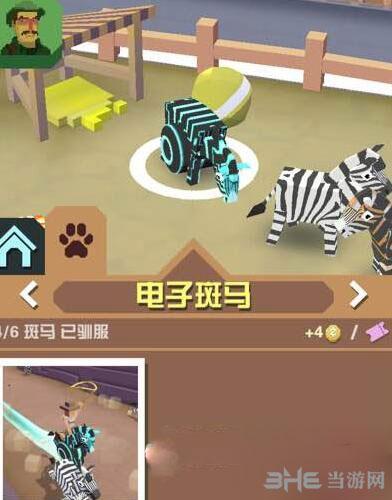 疯狂动物园电子斑马怎么抓 电子斑马属性图鉴