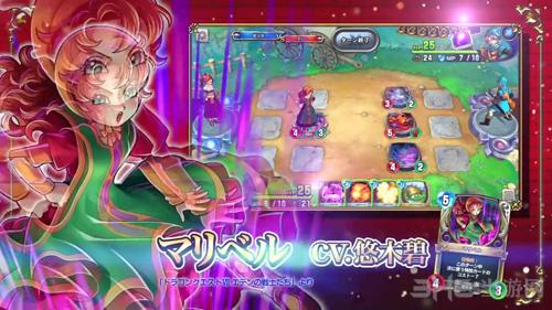 勇者斗恶龙宿敌游戏图片5