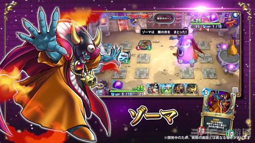 勇者斗恶龙宿敌游戏图片6