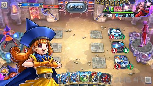 勇者斗恶龙宿敌游戏图片1