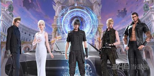 最终幻想15游戏图片1
