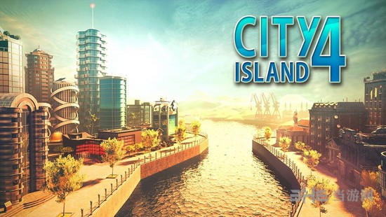 城市岛屿4无限金币中文版截图0