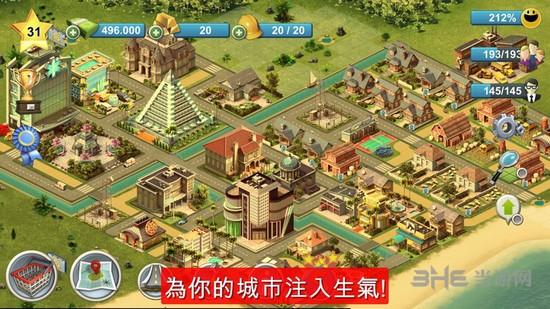 城市岛屿4无限金币中文版截图1