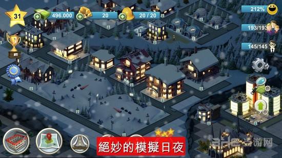 城市岛屿4无限金币中文版截图4