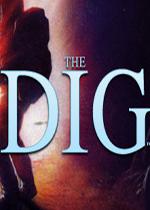 异星搜奇(The Dig)硬盘版