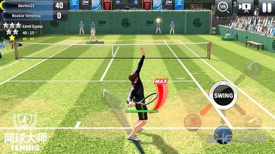 网球大师手游无限水晶版截图2