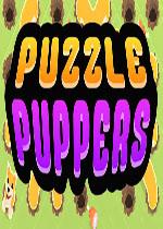 小狗解谜(Puzzle Puppers)破解硬盘版v1.09