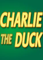 查理鸭(Charlie the Duck)硬盘版v1.2.1
