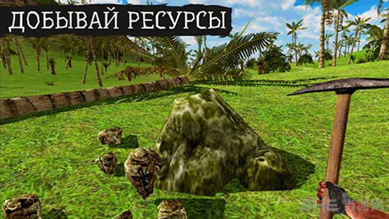 荒岛求生:进化 安卓版v1.19