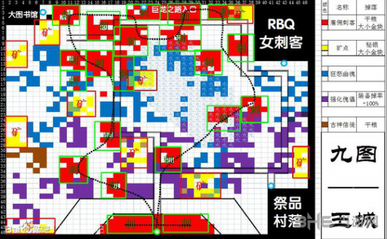地下城堡2图9地图分布图