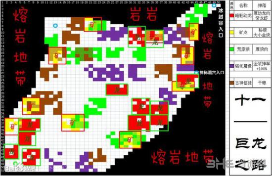 地下城堡2图11分布图