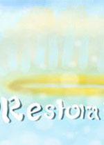 恢复(Restoration)破解版