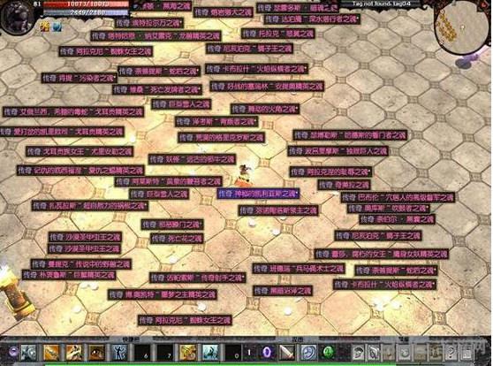 泰坦之旅全BOSS全精英怪刷魂地图MOD截图0