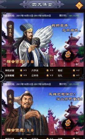 必赢游戏网站 2
