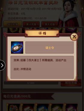 必赢游戏网站 3