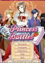 公主之战(Princess Battles)免安装破解版