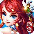 梦幻神语变态版安卓BT版V1.0.0.1