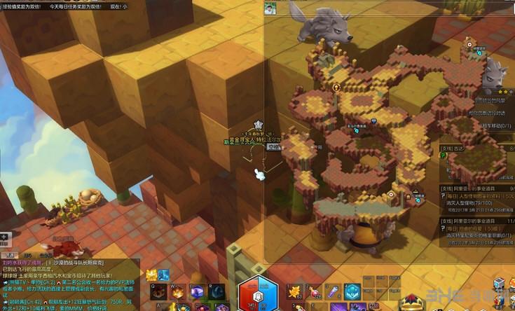 冒险岛2狼爪峡谷金箱子位置 狼爪峡谷黄金宝箱攻略