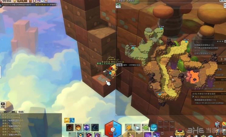 冒险岛2风声峡谷金箱子位置 风声峡谷黄金宝箱攻略