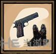 饥荒:联机版科尔特M1911手枪MOD截图0
