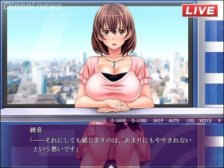 Otaku's Fantasy全CG存档截图0