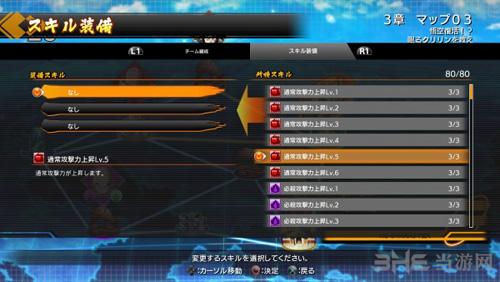 龙珠战士Z图片1