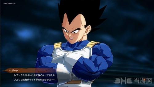 龙珠战士Z图片10