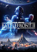 星球大战:前线2(Star Wars Battlefront II)中文版