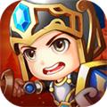军团战棋(Legion War)安卓版V1.4.5