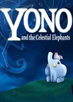 Yono和天空之象(Yono and the Celestial Elephants)硬盘版