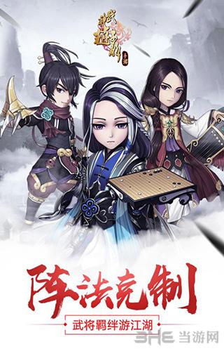 武神赵子龙手游 v1.14.0