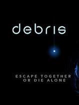 碎片(Debris)集成A Deeper Dive升级档硬盘版