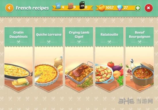 萨拉的烹饪派对中文版截图4