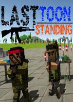 卡通大逃杀(Last Toon Standing)硬盘版