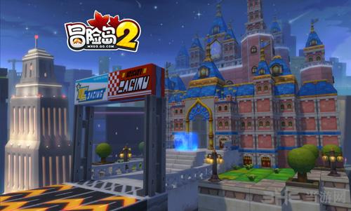 冒险岛2游戏图片6