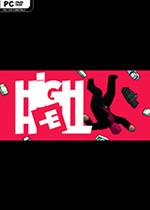 狂嗨地狱(High Hell)中文硬盘版
